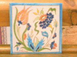 Azulejos musulmanes