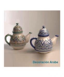 s cerámica andaluza árabe