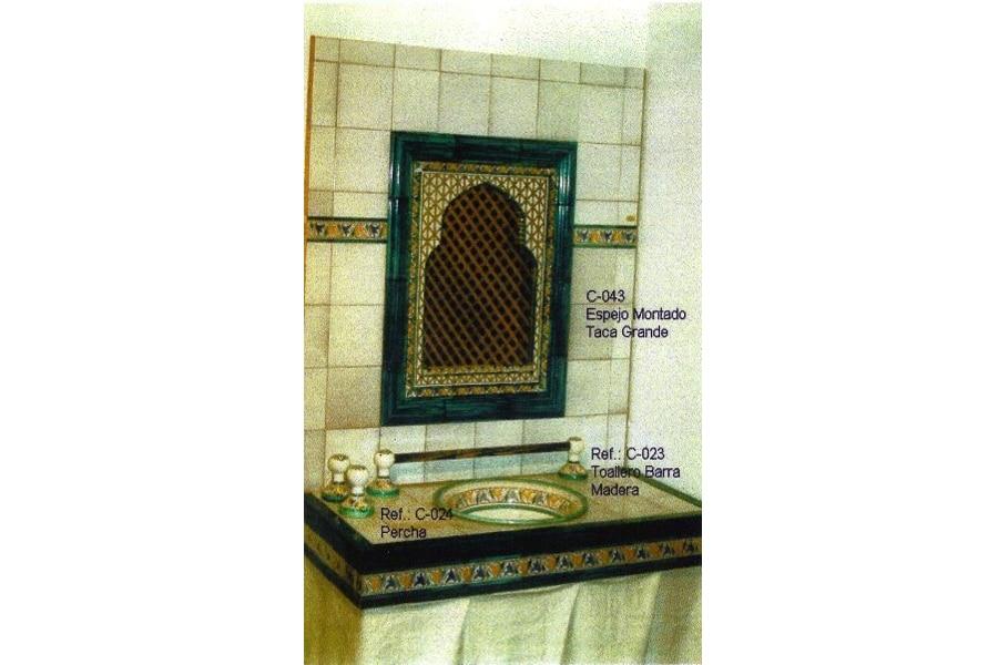 Cuarto de ba o de cer mica rabe 1 decoraci n y for Decoracion banos estilo arabe