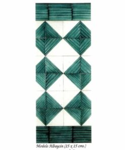 Azulejo árabe andaluz, Albaicín