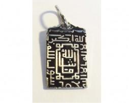Colgante plata árabe