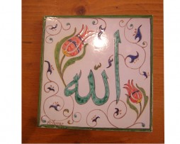 05_allah_floral Allah con motivos florales
