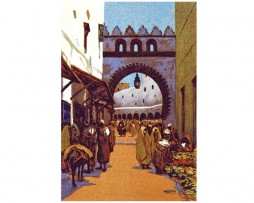 Arco de la Medina de Tetuán