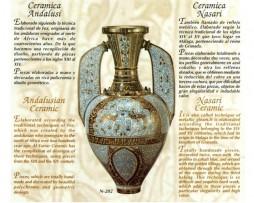 Gran jarrón nazarí de la Alhambra, dos gacelas