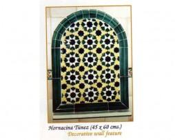 Hornacina de Túnez, cerámica andalusí