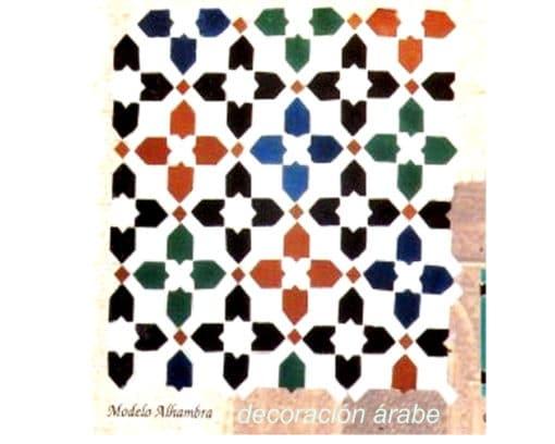 mosaico cerámica andaluza