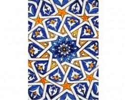 Libreta de geometría árabe número 3