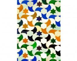 Libreta de geometría árabe número 4