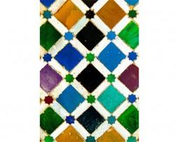 Libreta de geometría árabe número 6