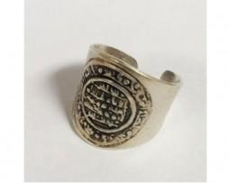 Anillo árabe andalusí, plata de ley