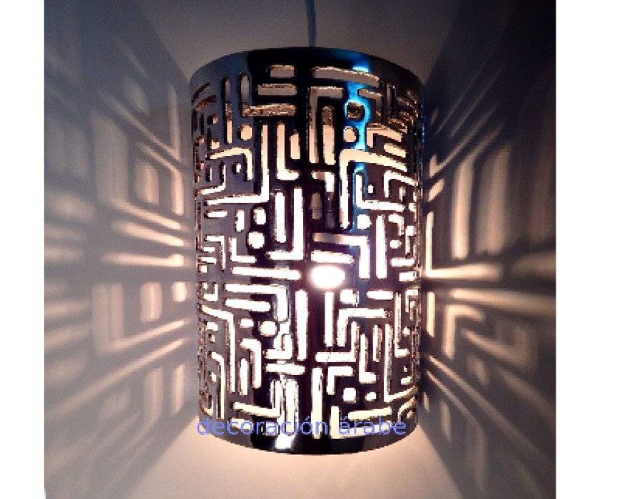 Apliques marroqu es decoraci n y artesan a rabe - Apliques arabes ...