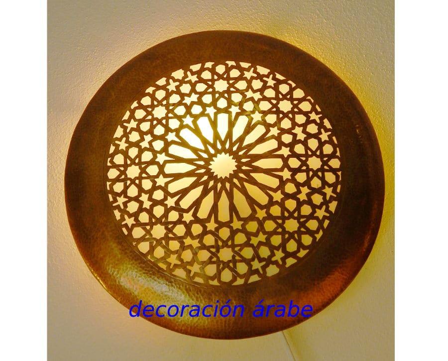 Aplique rabe marroqu redondo dorado - Apliques arabes ...