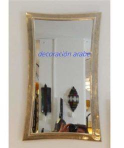 Espejos árabes