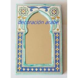 Espejo árabe andalusí