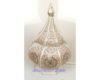 lámpara mesa árabe india