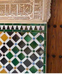 mosaico nazarí Alhambra