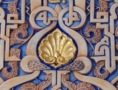 reproducción yesería Alhambra