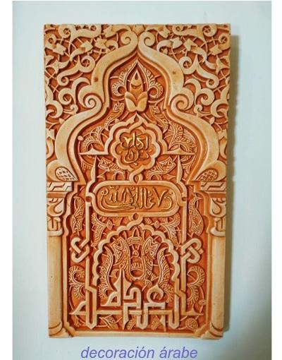 alhambra yeseria en yeso