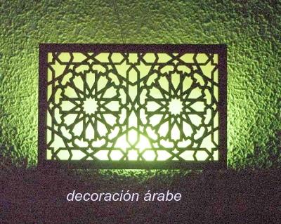 aplique árabe celosái madera